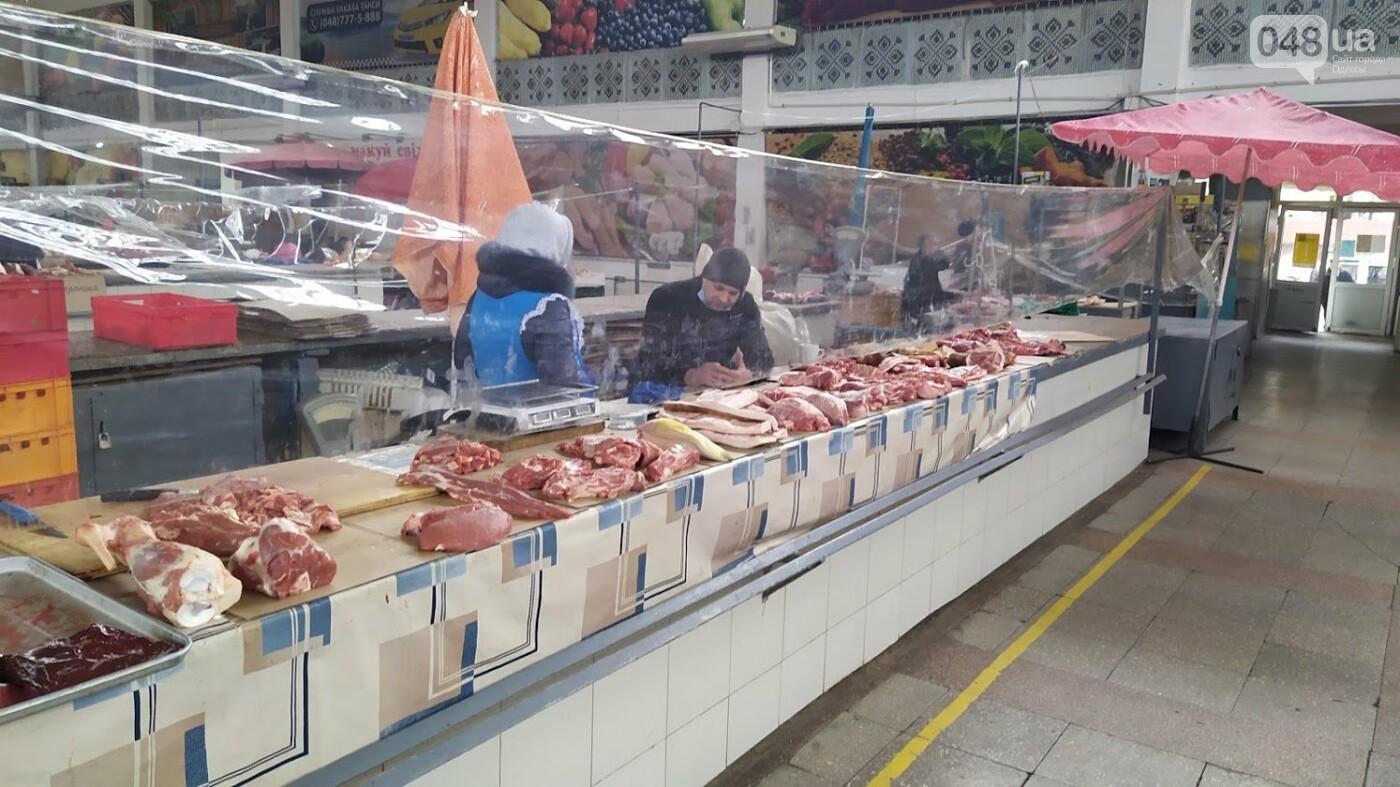 Карантин в Одессе и рынок Черемушки, - ФОТОРЕПОРТАЖ, фото-7, ФОТО: Александр Жирносенко