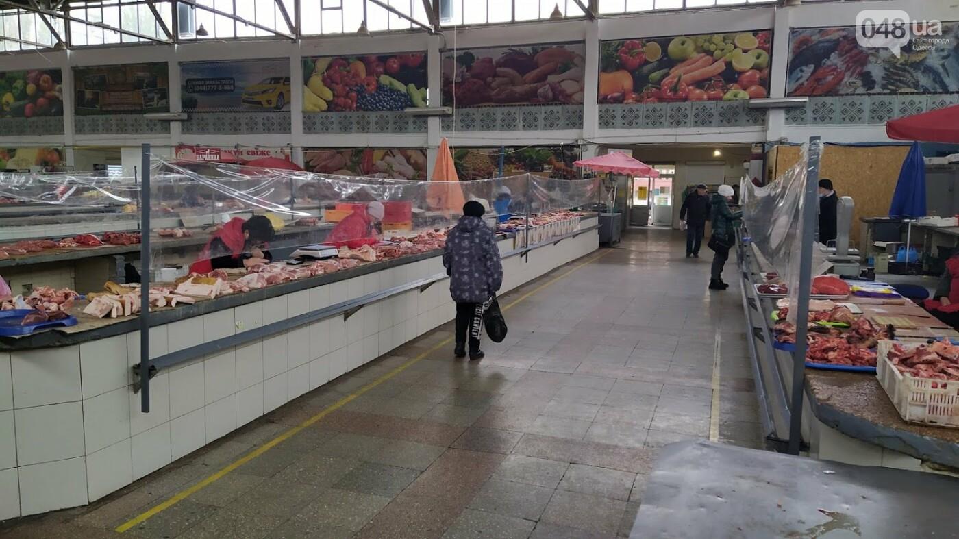 Карантин в Одессе и рынок Черемушки, - ФОТОРЕПОРТАЖ, фото-6, ФОТО: Александр Жирносенко