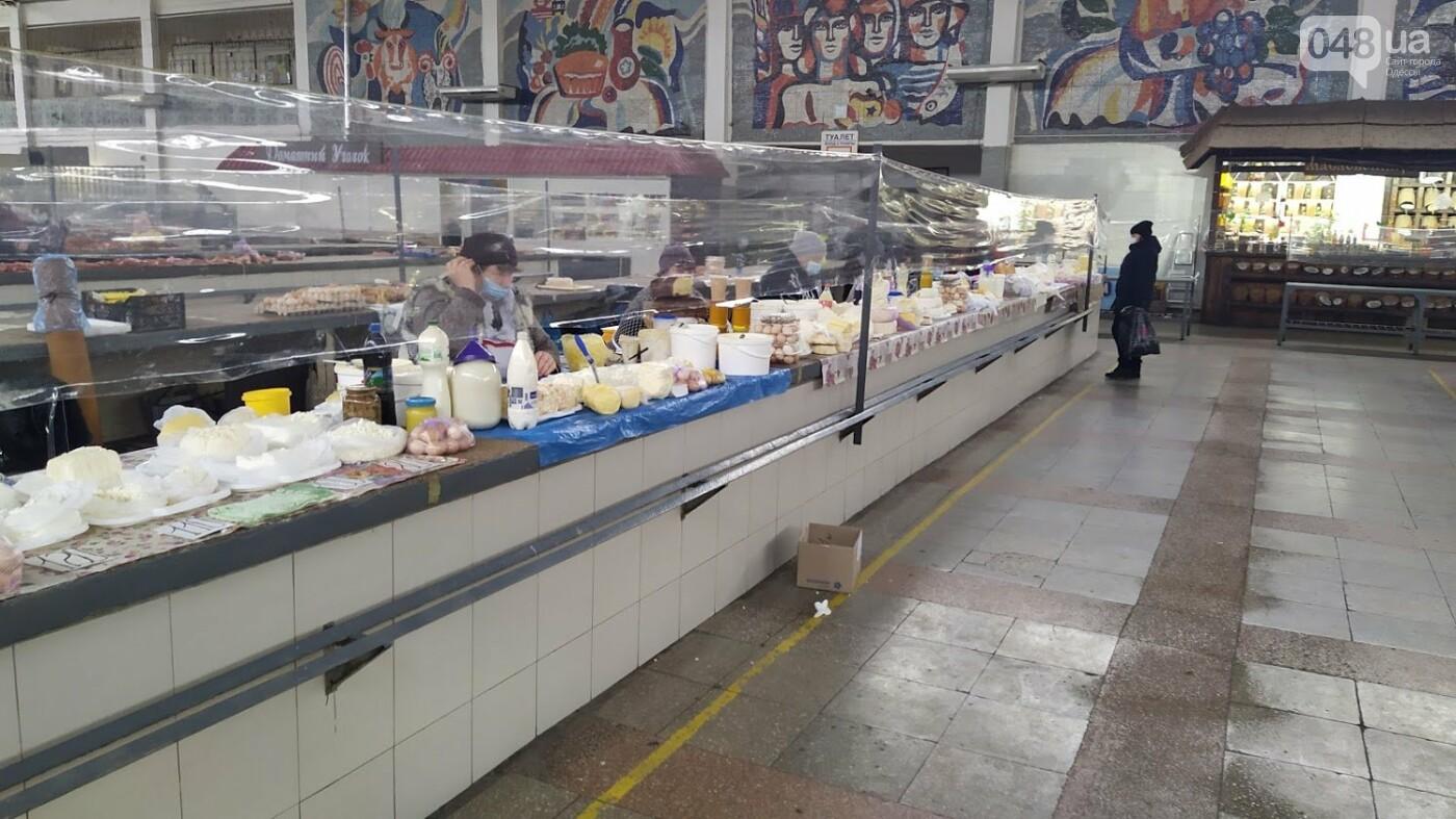 Карантин в Одессе и рынок Черемушки, - ФОТОРЕПОРТАЖ, фото-10, ФОТО: Александр Жирносенко