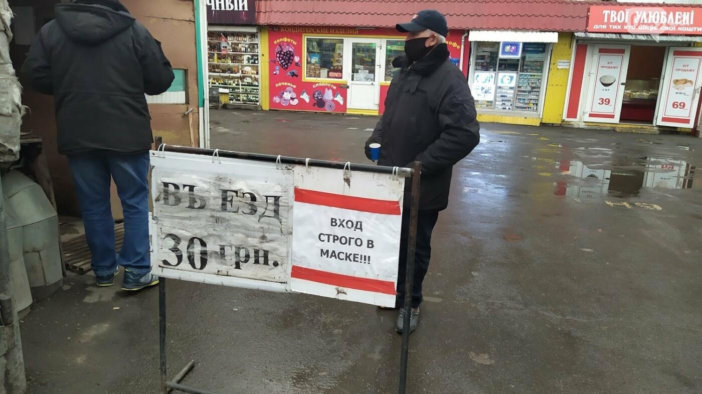 Карантин в Одессе и рынок Черемушки, - ФОТОРЕПОРТАЖ, фото-4, ФОТО: Александр Жирносенко