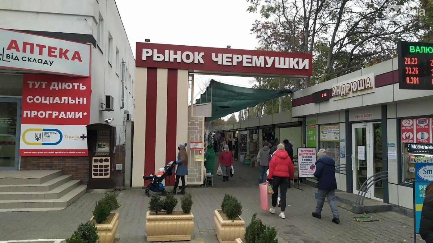Карантин в Одессе и рынок Черемушки, - ФОТОРЕПОРТАЖ, фото-1, ФОТО: Александр Жирносенко