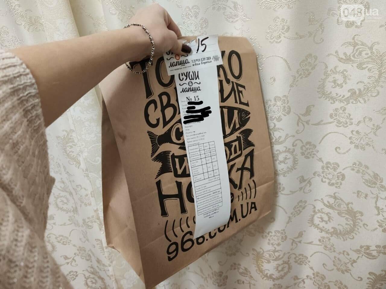 Тестируем доставку килограммового набора роллов из популярной сети суши-баров в Одессе, - ФОТО, фото-1