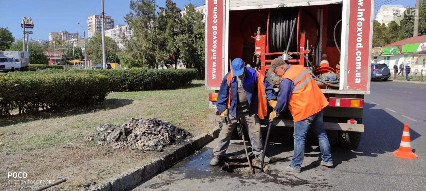 «Инфоксводоканал» прочистил более 33 километров канализационных сетей, фото-1