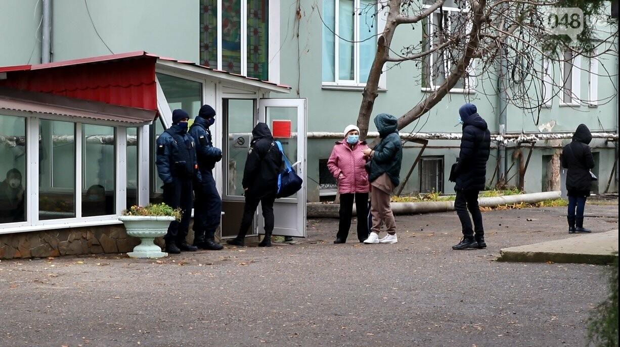 Одесскую больницу № 5 теперь охраняют нацгвардейцы, - ФОТО, фото-1