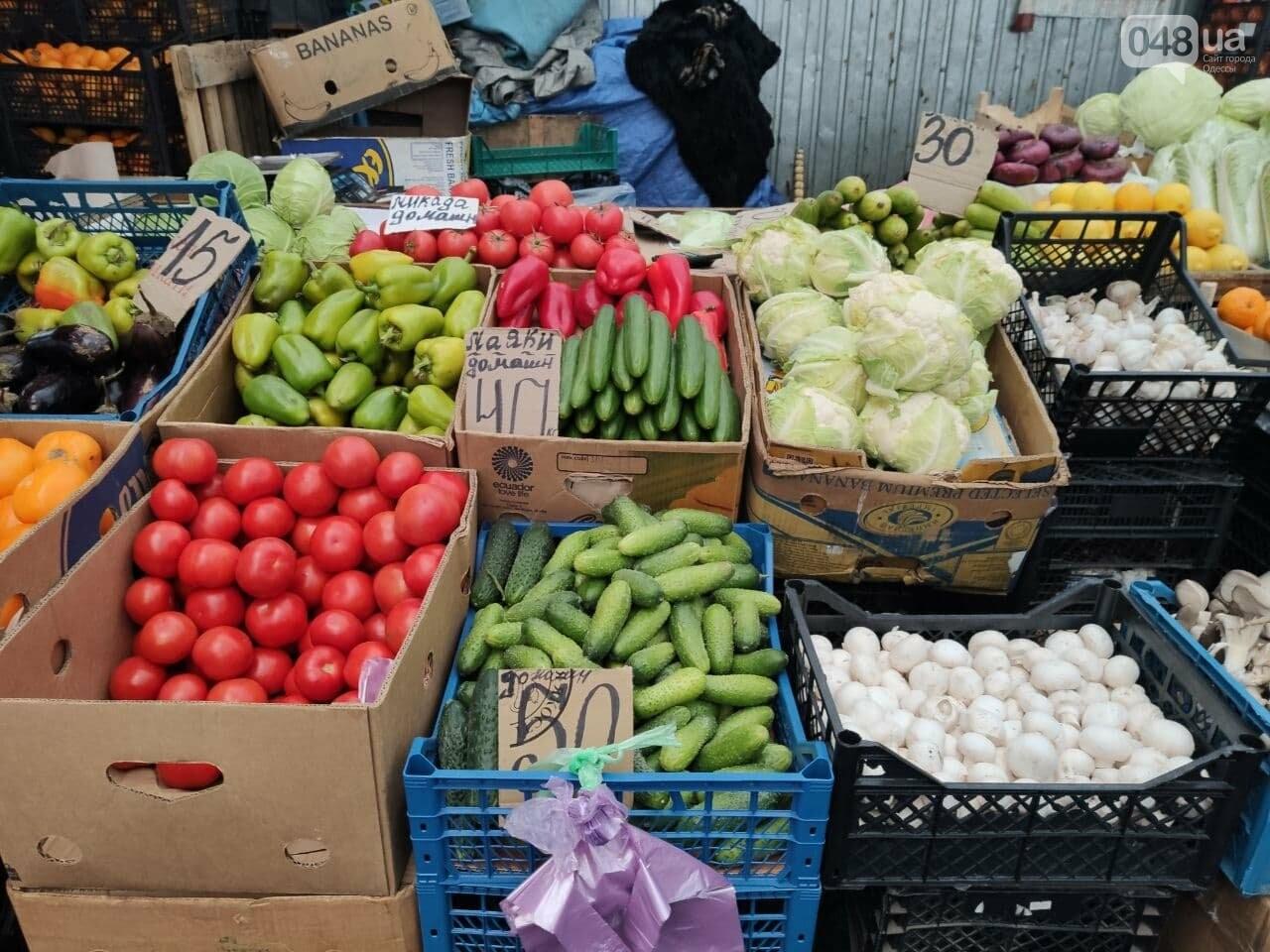 Гранат, лимоны, синенькие: почем на одесском Привозе фрукты и овощи, - ФОТО, фото-1