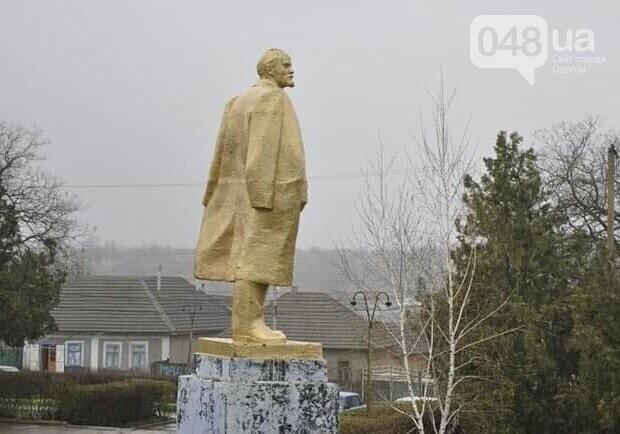 В Одесской области до сих пор не снесли памятник Ленину,- ФОТО, фото-1