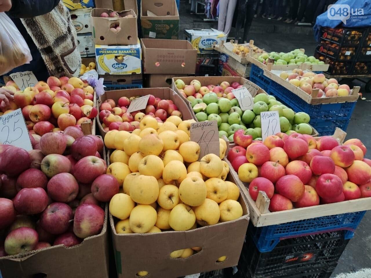 Помело, имбирь, шампиньоны: почем на одесском Привозе овощи и фрукты, - ФОТО, фото-6