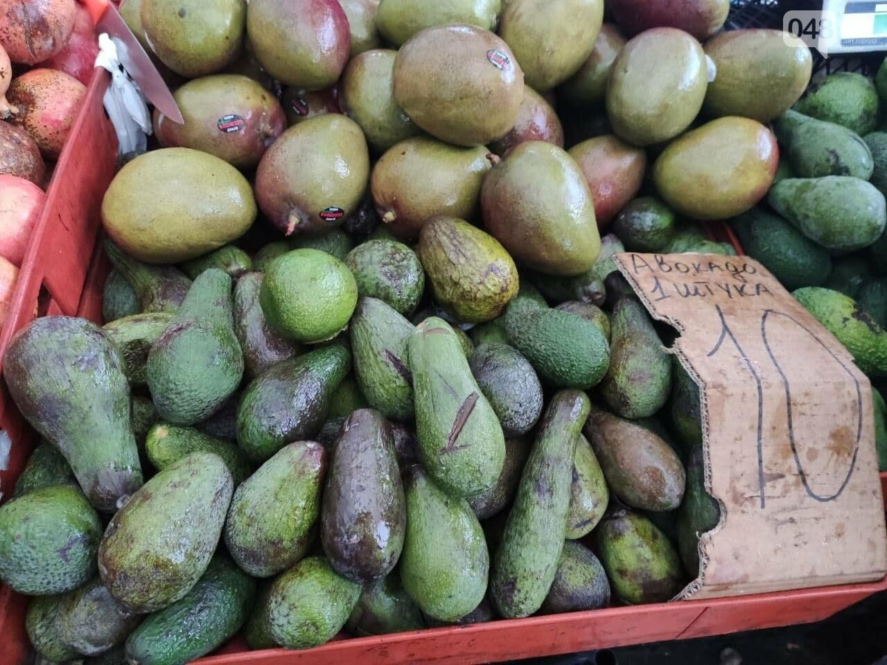 Помело, имбирь, шампиньоны: почем на одесском Привозе овощи и фрукты, - ФОТО, фото-5