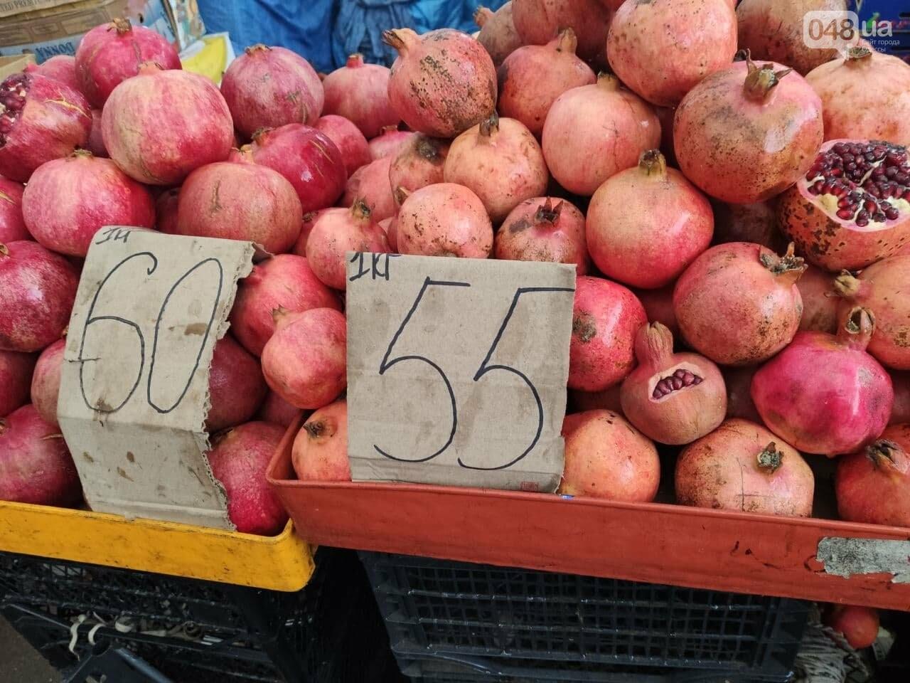 Помело, имбирь, шампиньоны: почем на одесском Привозе овощи и фрукты, - ФОТО, фото-3