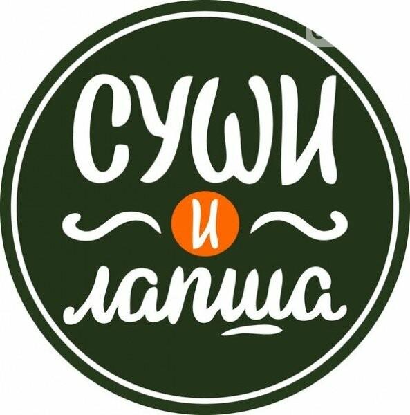 Доставка еды -популярные доставки Одессы, фото-37