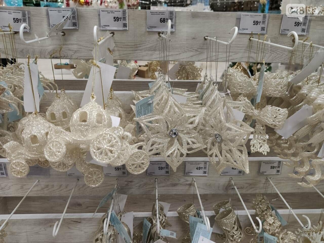 Сколько стоит украсить новогоднюю елку в Одессе, - ФОТО, фото-4