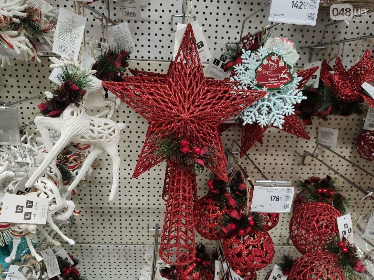 Сколько стоит украсить новогоднюю елку в Одессе, - ФОТО, фото-7