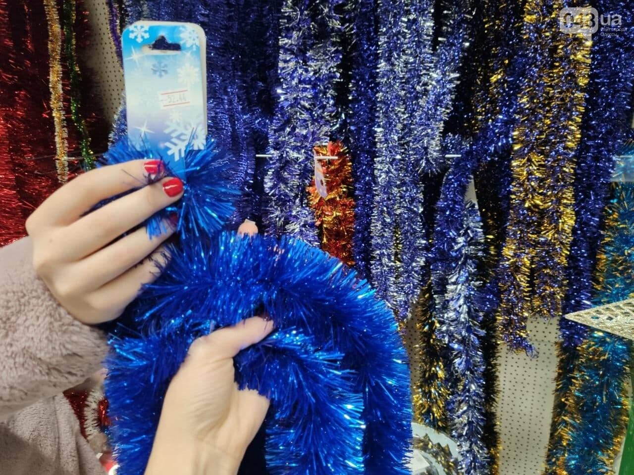 Сколько стоит украсить новогоднюю елку в Одессе, - ФОТО, фото-5