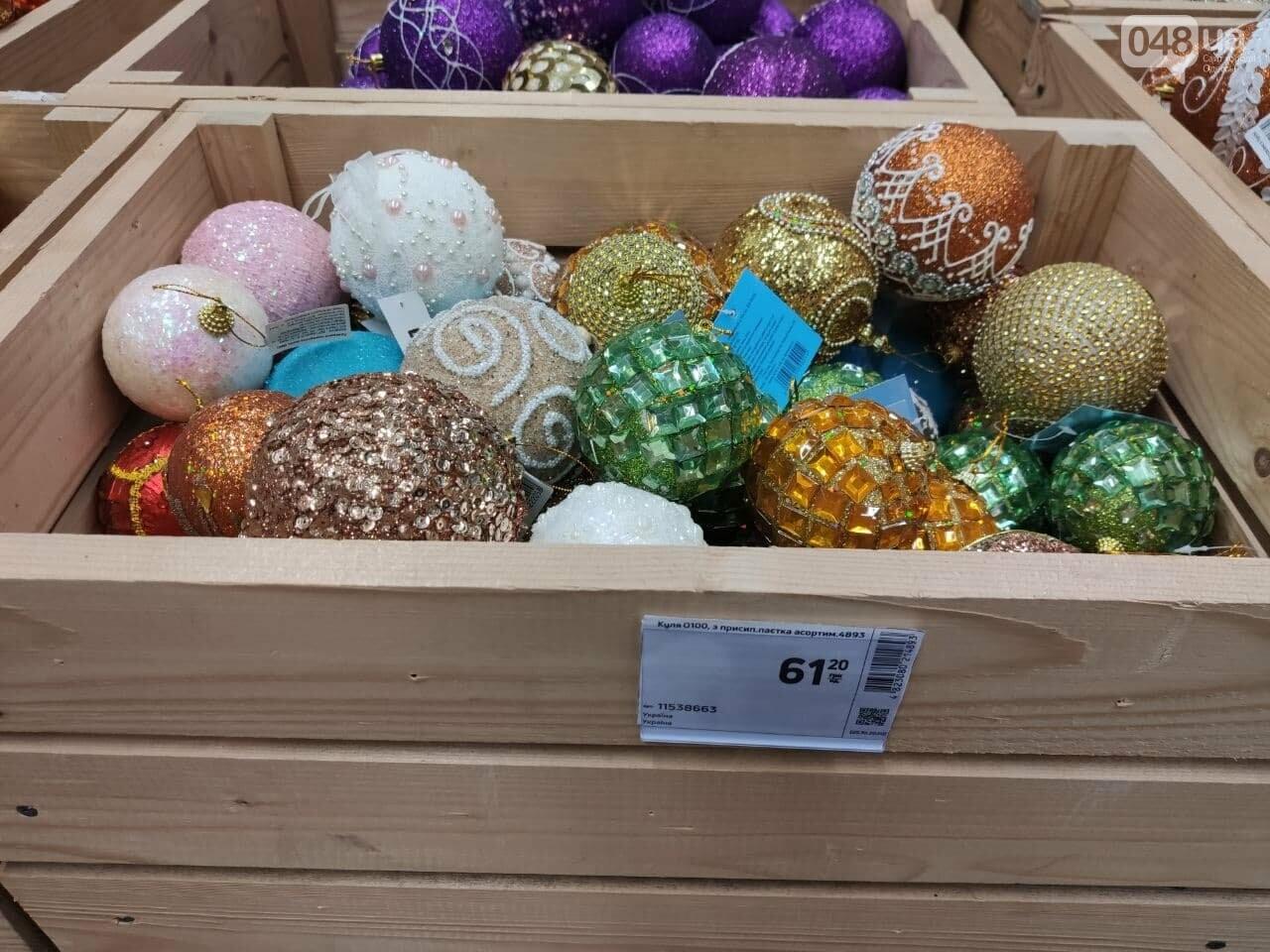Сколько стоит украсить новогоднюю елку в Одессе, - ФОТО, фото-2