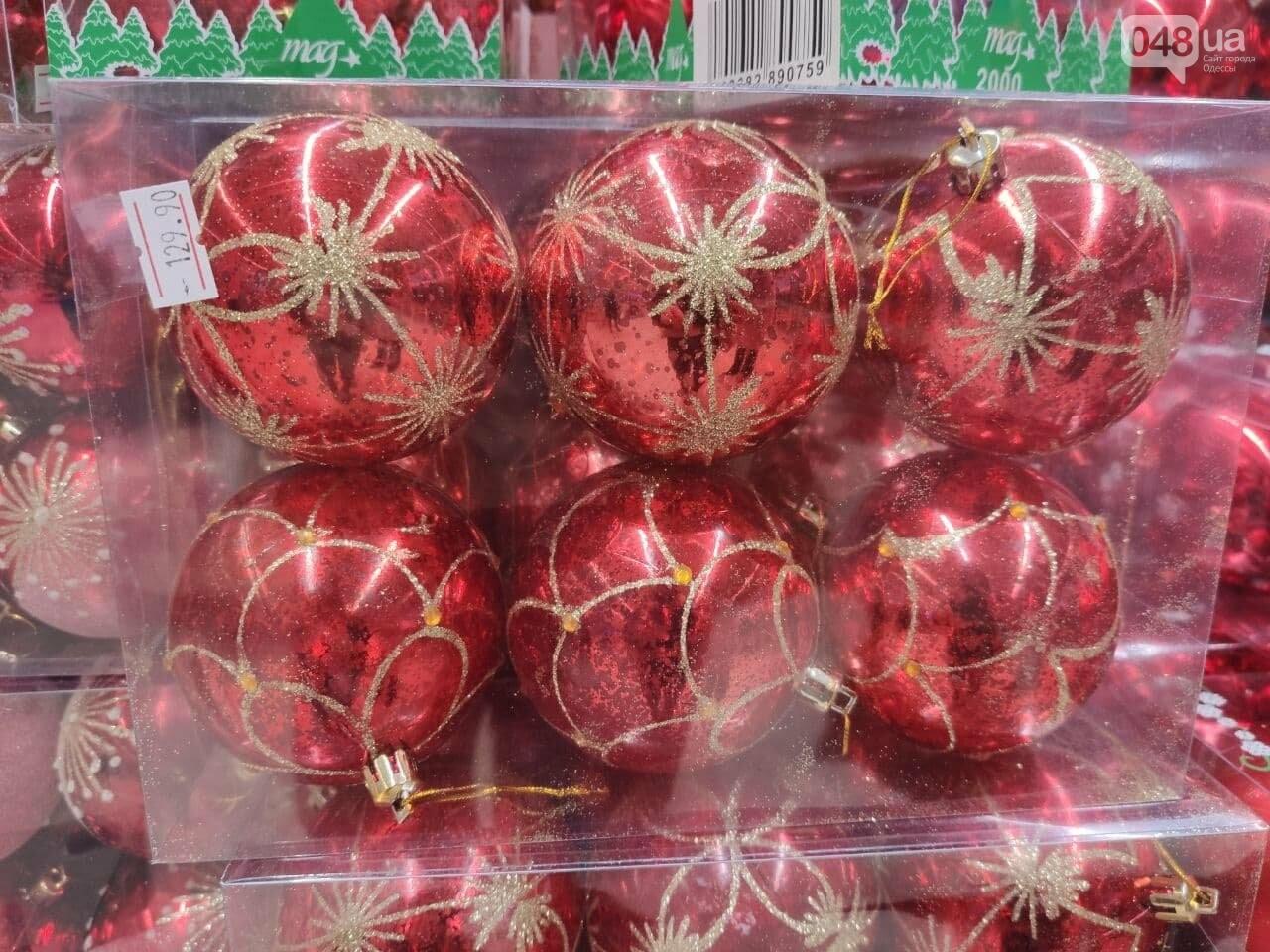 Сколько стоит украсить новогоднюю елку в Одессе, - ФОТО, фото-3