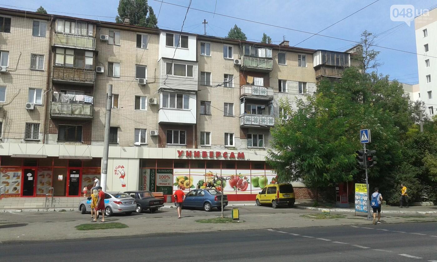 Одесситы недовольны последствиями реконструкции супермаркета в Малиновском районе, - ФОТО , фото-3