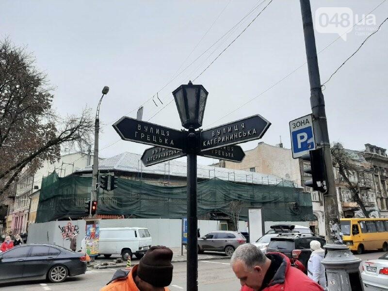 В Одессе появился новый лежачий светофор, - ФОТО, ВИДЕО, фото-1
