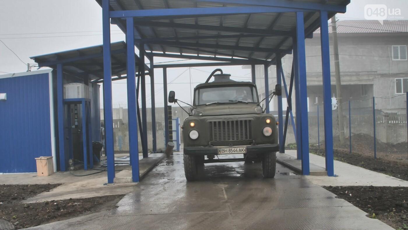 В Одессе сточные воды принимают через специальные станции, фото-1