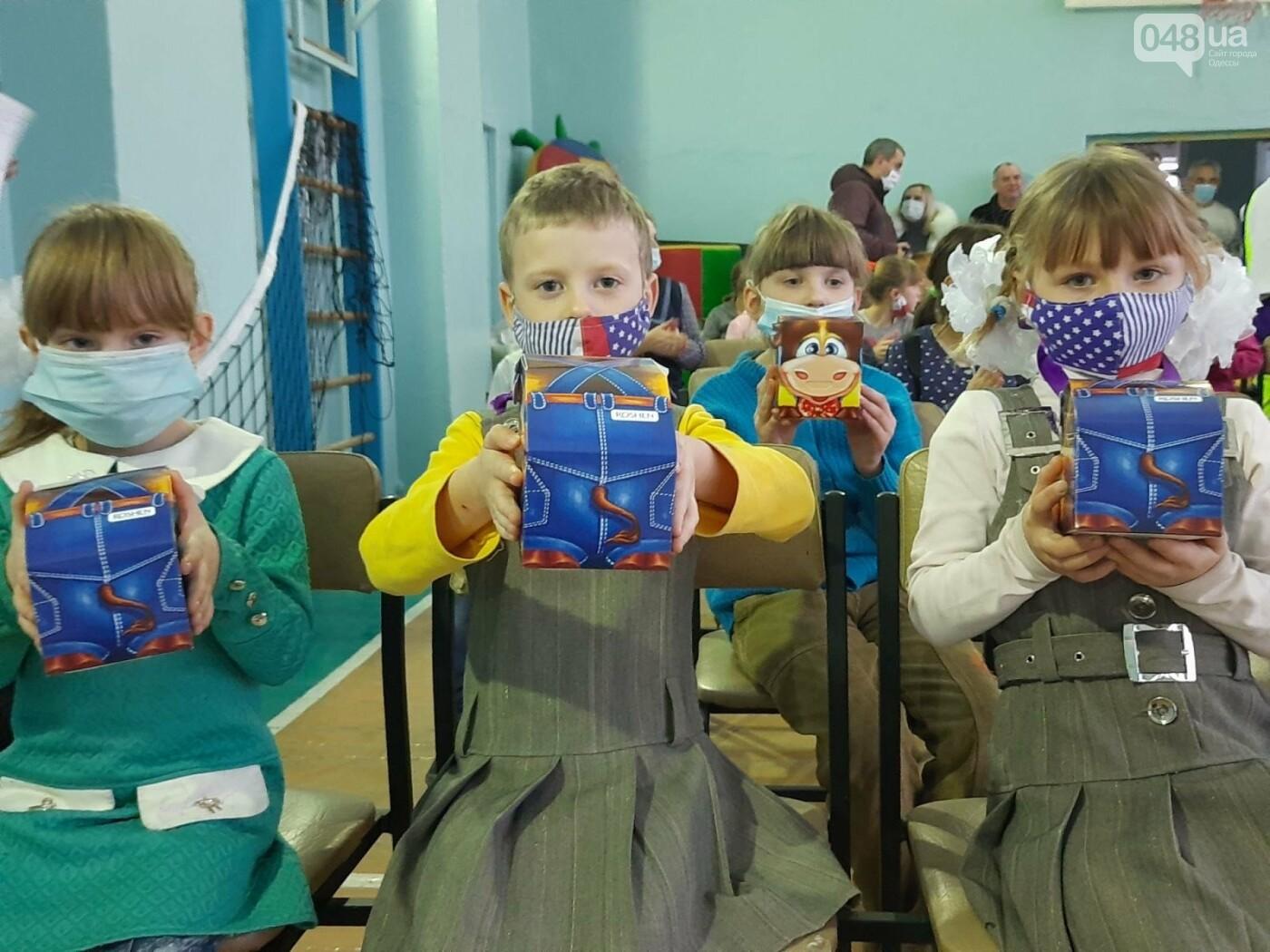 Праздничное чудо: «АТБ» помогает тысячам украинских семей удивить ребенка в день Святого Николая, фото-2