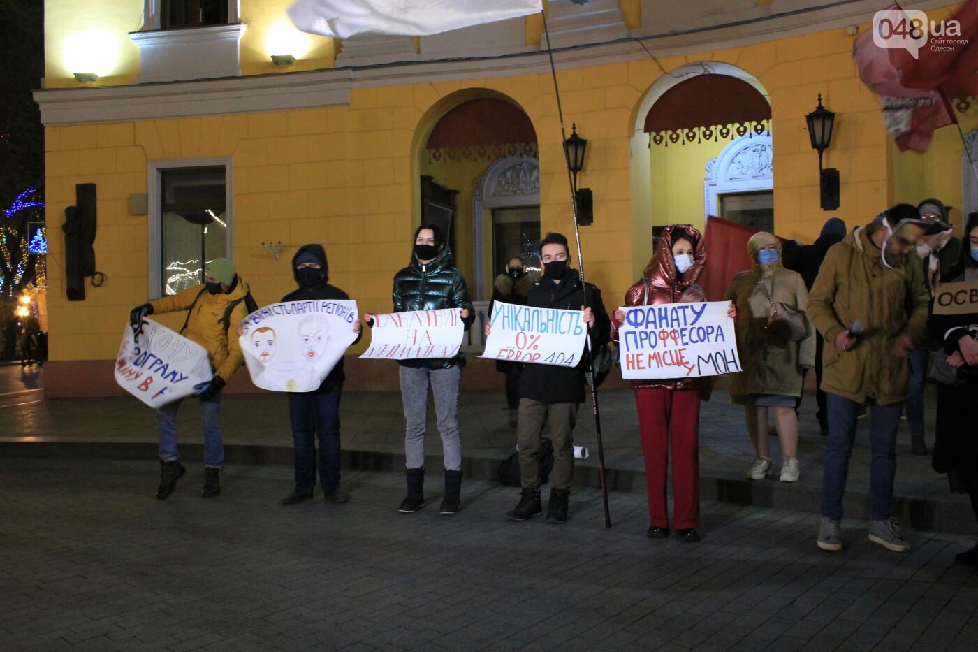 Одесский перформанс: связали и надругались над образованием возле Дюка, - ФОТО, ВИДЕО, фото-6