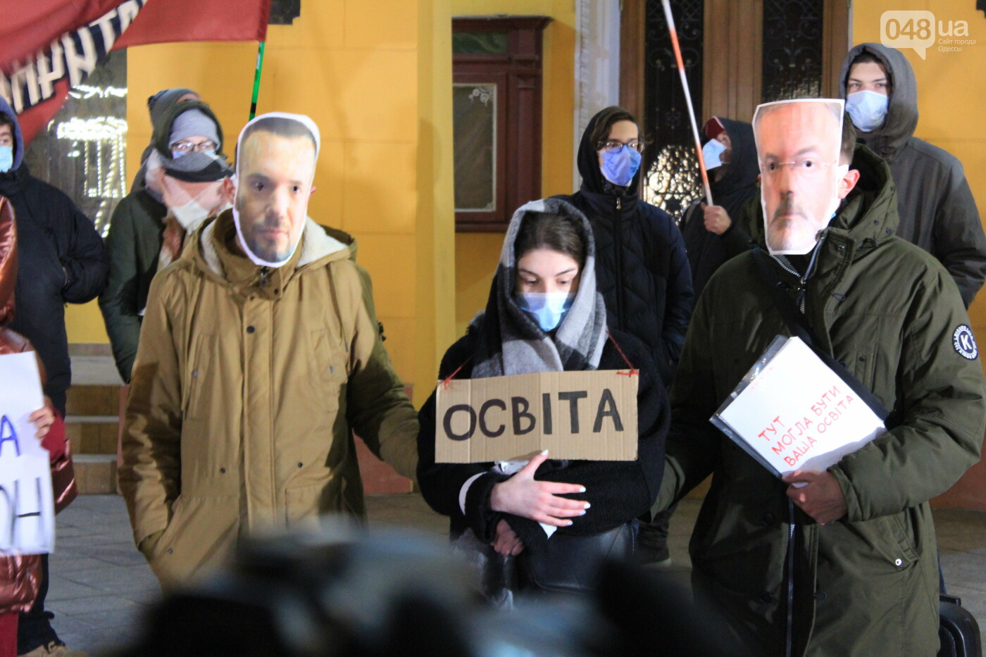 Одесский перформанс: связали и надругались над образованием возле Дюка, - ФОТО, ВИДЕО, фото-7
