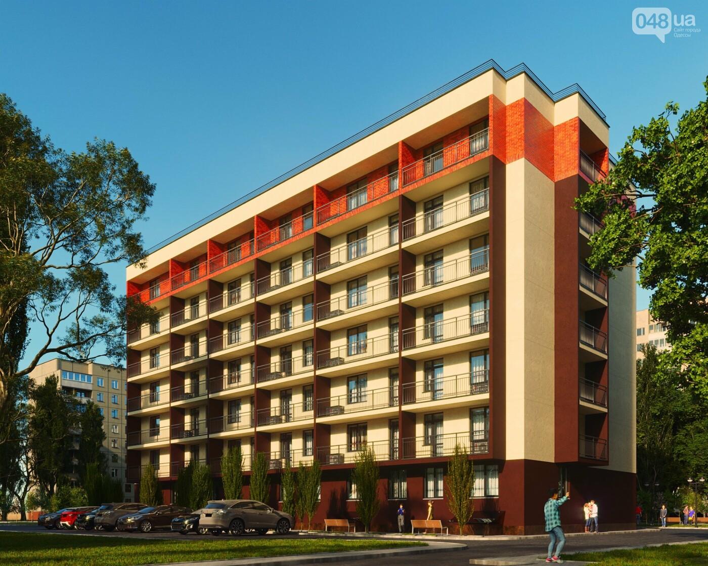 Риэлторы Одессы, купить квартиру по выгодным предложениям, фото-64
