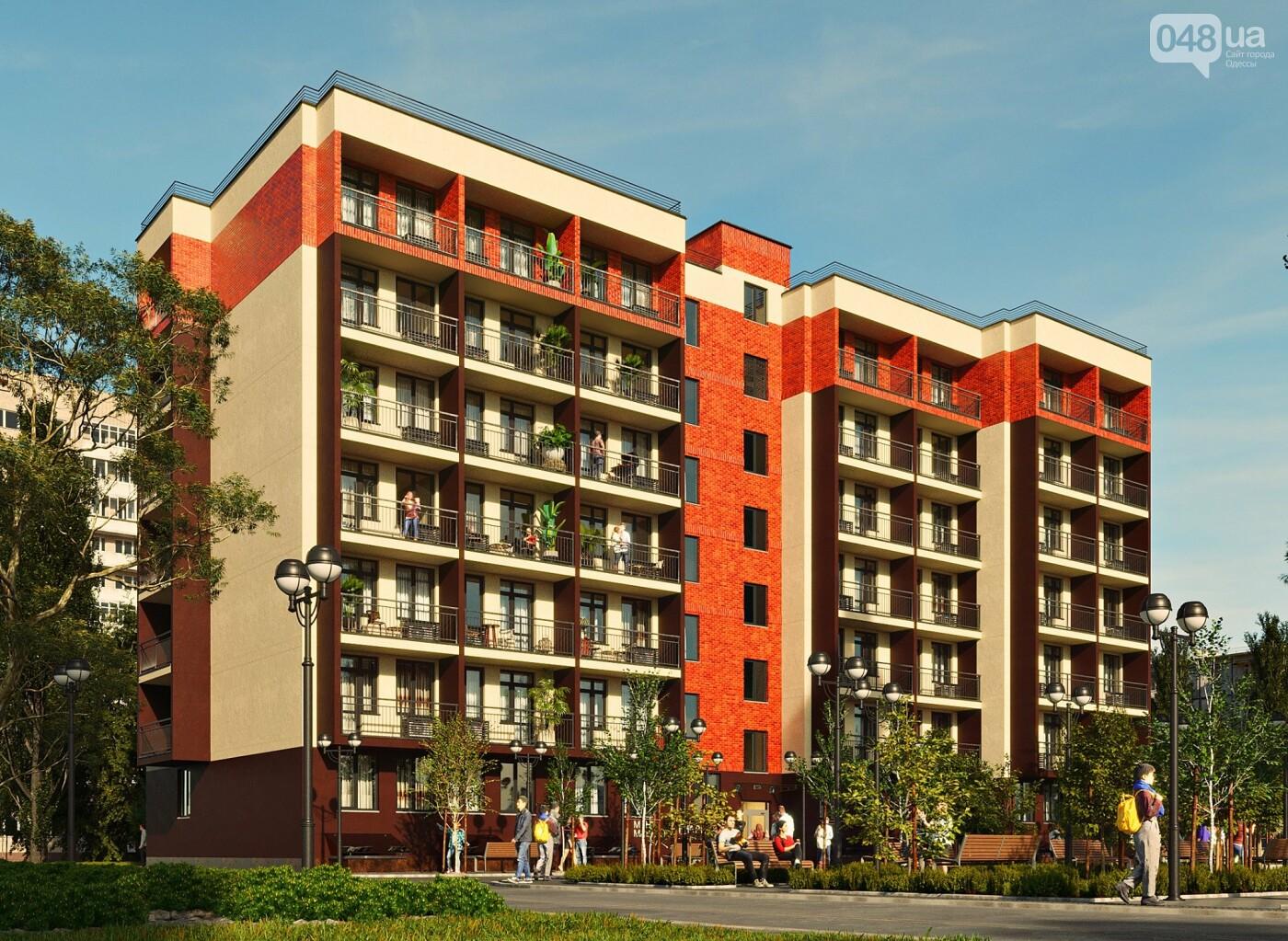 Риэлторы Одессы, купить квартиру по выгодным предложениям, фото-62