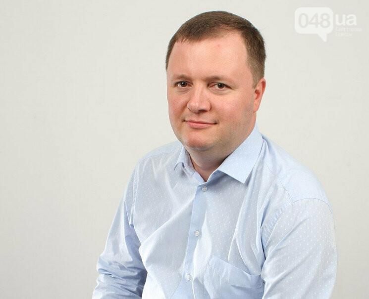 Кабмин назначил заместителя председателя Одесской ОГА, фото-1