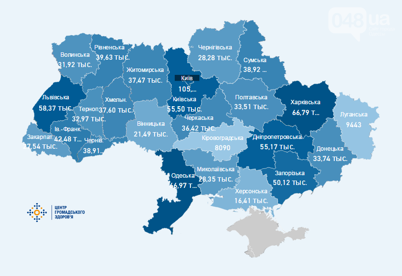 Карта коронавируса в Украине.