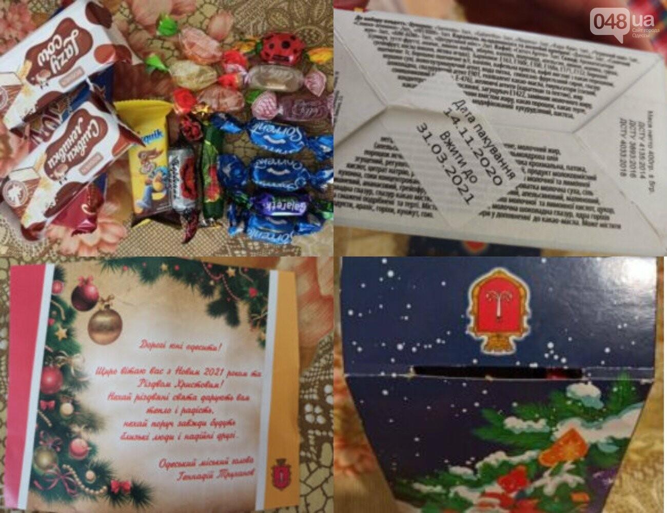 За бюджетные деньги одесским сиротам подарили дешевые конфеты с открыткой от мера,- ФОТО, фото-1