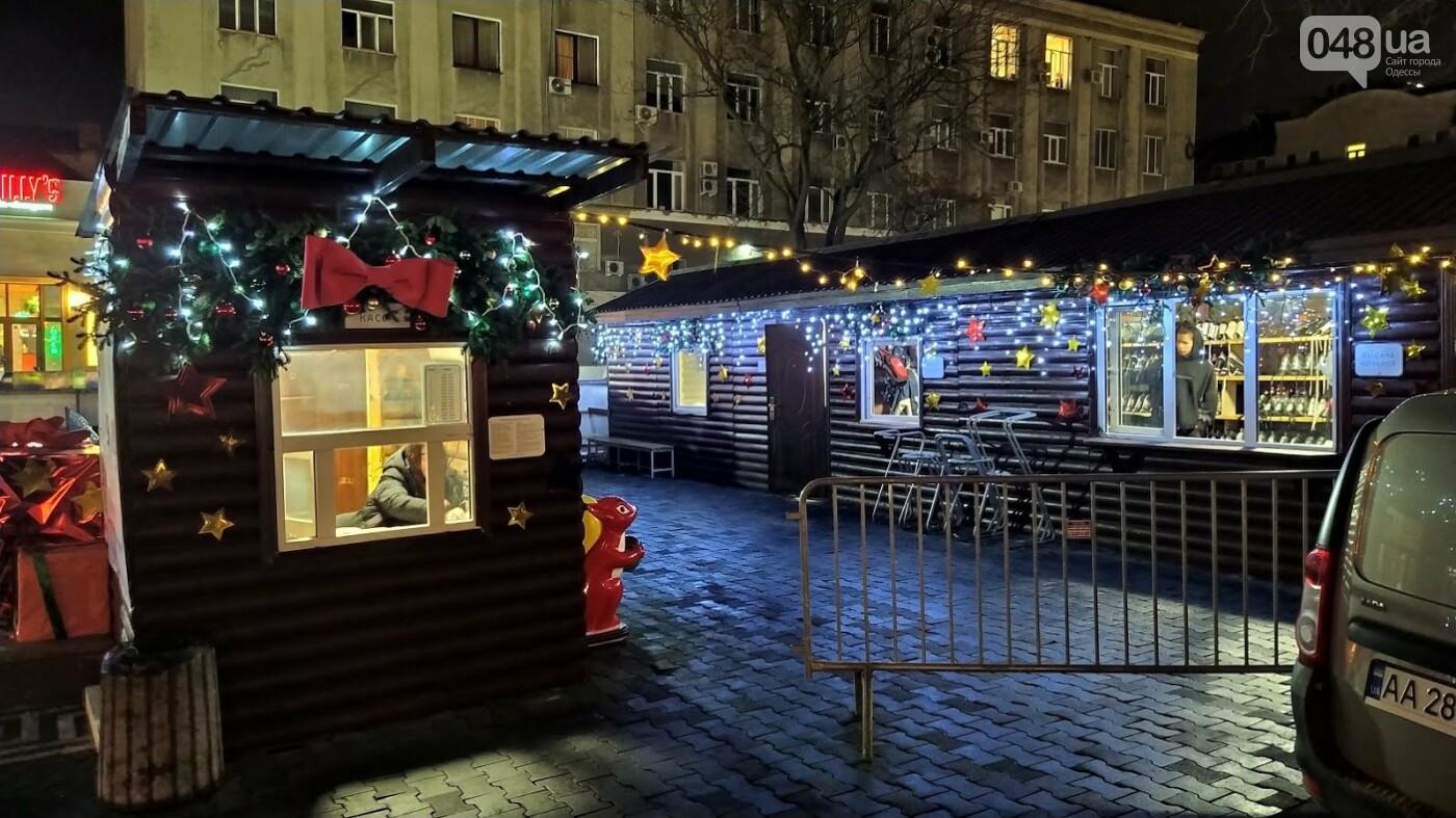 В центре Одессы открыли еще один ледовый каток, - ФОТОРЕПОРТАЖ, фото-9, ФОТО: Александр Жирносенко.