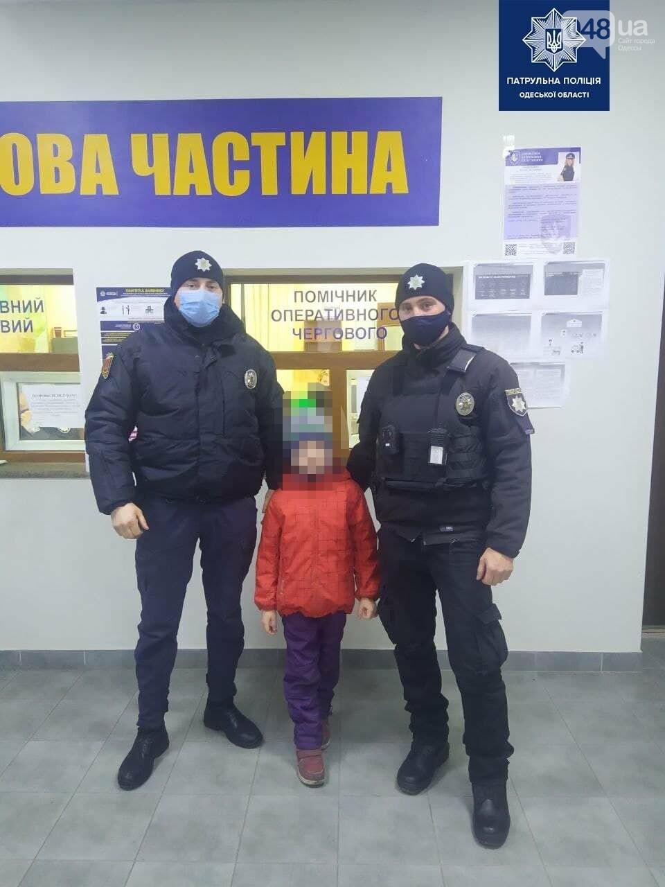 В Одессе нашли пропавшего ребенка.