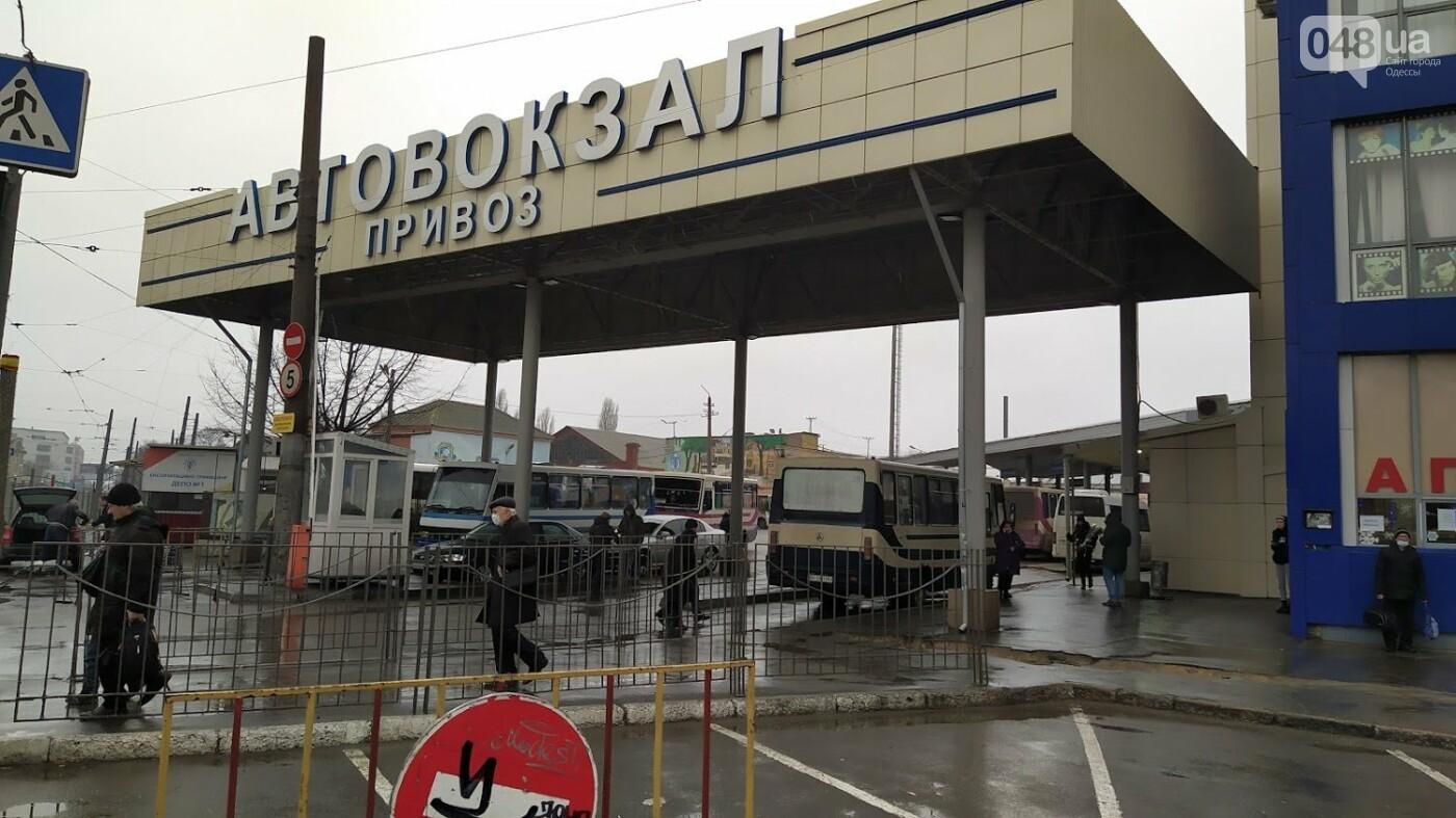 В Одессе хотят запретить маршруткам из области заезжать в ц..., фото-33