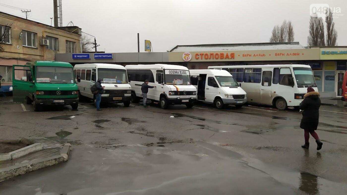 В Одессе хотят запретить маршруткам из области заезжать в ц..., фото-66