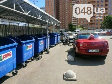 Топ-фото: Двенадцать мгновений 2020 года в Одессе,- ФОТОРЕПОРТАЖ, фото-33