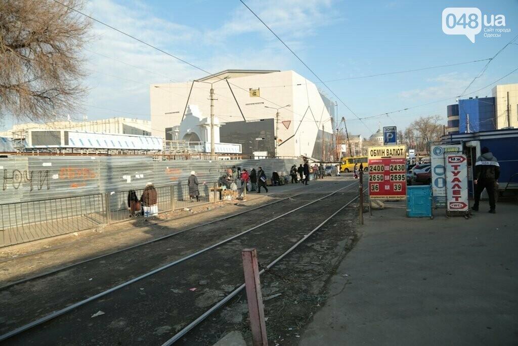 Топ-фото: Двенадцать мгновений 2020 года в Одессе,- ФОТОРЕПОРТАЖ, фото-1