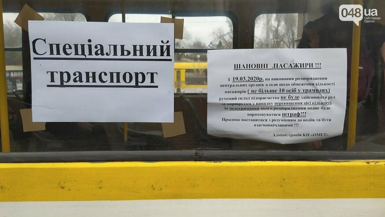 Топ-фото: Двенадцать мгновений 2020 года в Одессе,- ФОТОРЕПОРТАЖ, фото-17
