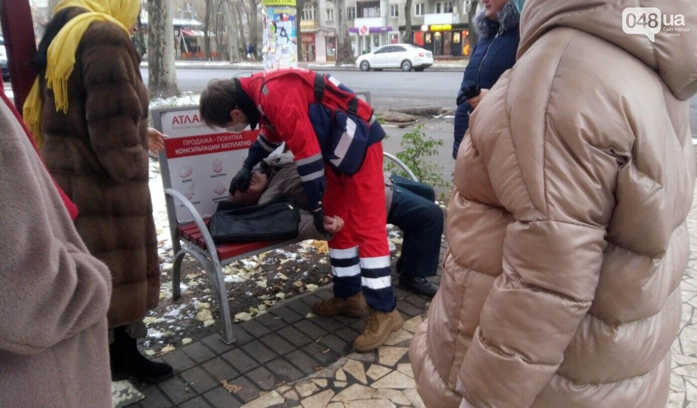 Топ-фото: Двенадцать мгновений 2020 года в Одессе,- ФОТОРЕПОРТАЖ, фото-64
