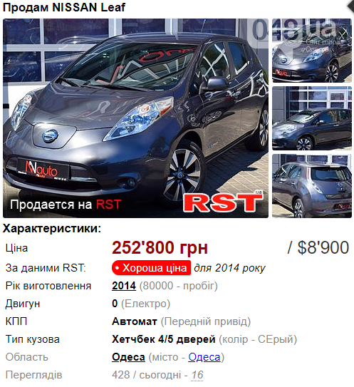 Автомобиль до 9000 долларов: лучшие варианты в Одесской области , фото-2