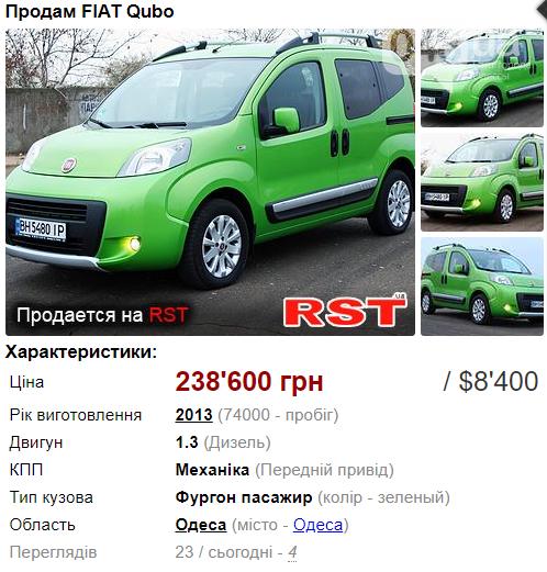 Автомобиль до 9000 долларов: лучшие варианты в Одесской области , фото-3