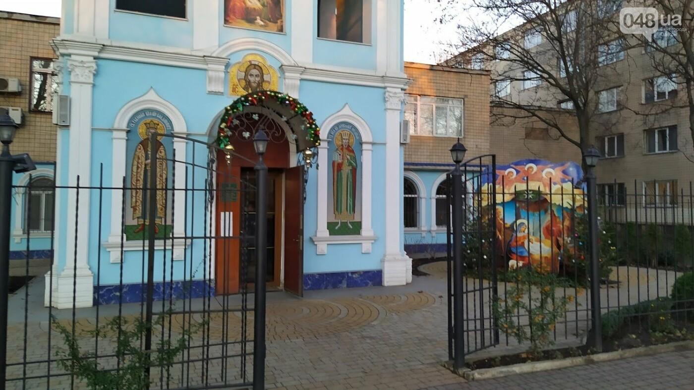 Фотопятница: как в Одессе украсили церкви на Рождество, - ФОТОРЕПОРТАЖ, фото-23, ФОТО: Александр Жирносенко