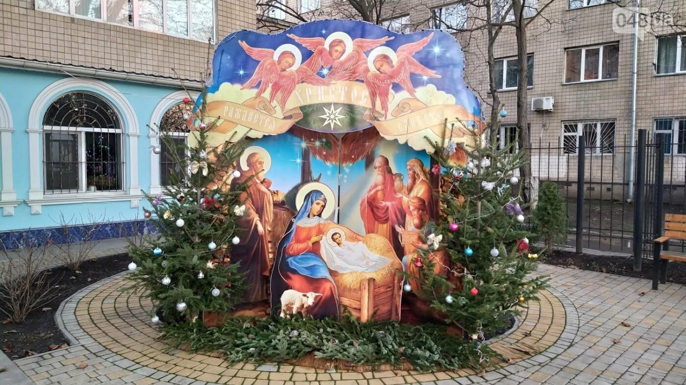 Фотопятница: как в Одессе украсили церкви на Рождество, - ФОТОРЕПОРТАЖ, фото-24, ФОТО: Александр Жирносенко