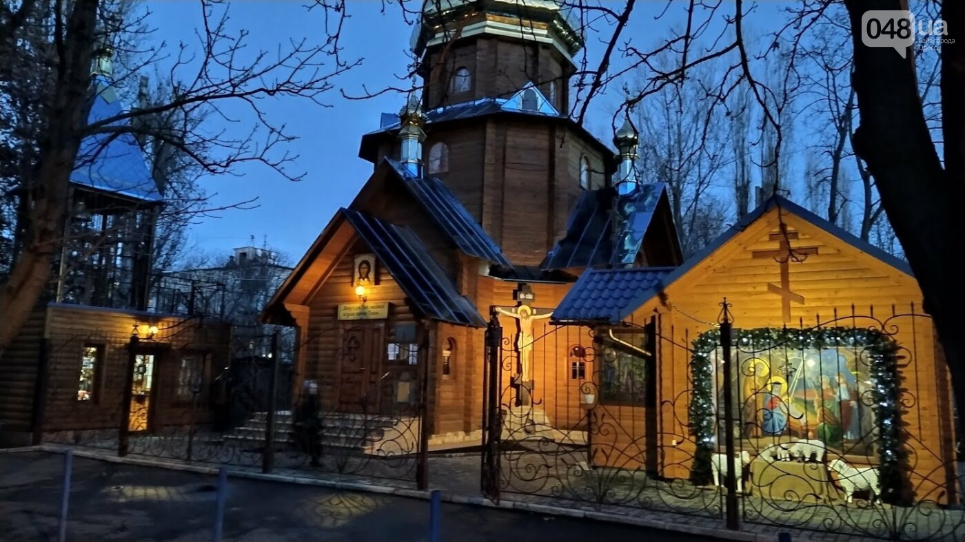 Фотопятница: как в Одессе украсили церкви на Рождество, - ФОТОРЕПОРТАЖ, фото-11, ФОТО: Александр Жирносенко