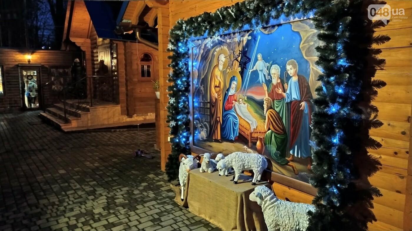 Фотопятница: как в Одессе украсили церкви на Рождество, - ФОТОРЕПОРТАЖ, фото-10, ФОТО: Александр Жирносенко