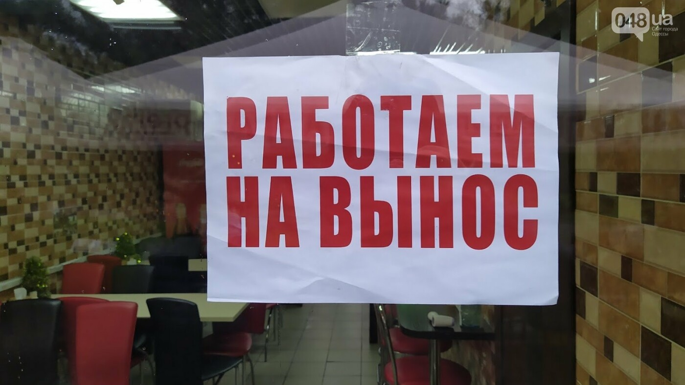 Локдаун в Одессе: как соблюдают правила карантина в центре города,- ФОТО, фото-3, ФОТО: Александр Жирносенко.
