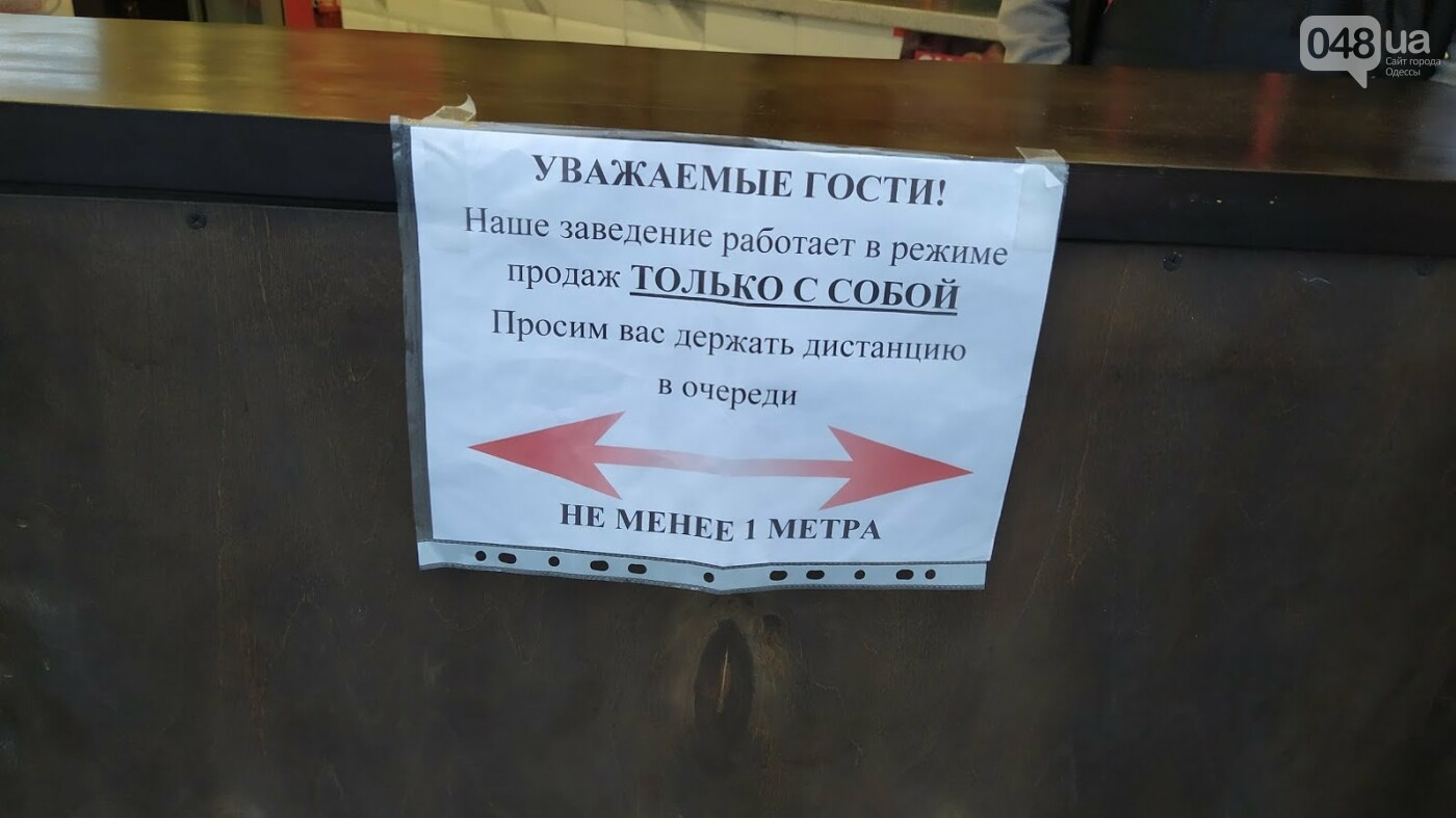 Локдаун в Одессе: как соблюдают правила карантина в центре города,- ФОТО, фото-8, ФОТО: Александр Жирносенко.