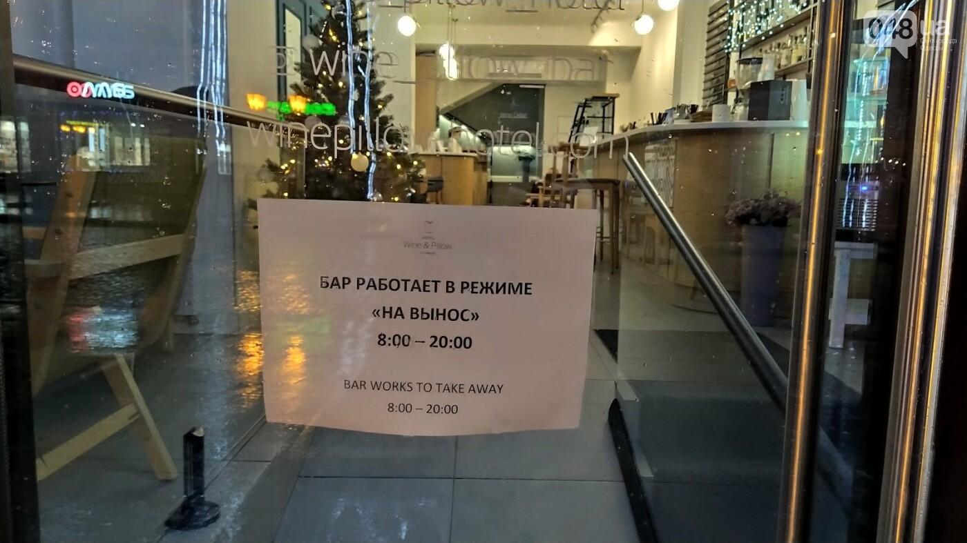 Локдаун в Одессе: как соблюдают правила карантина в центре города,- ФОТО, фото-34, ФОТО: Александр Жирносенко