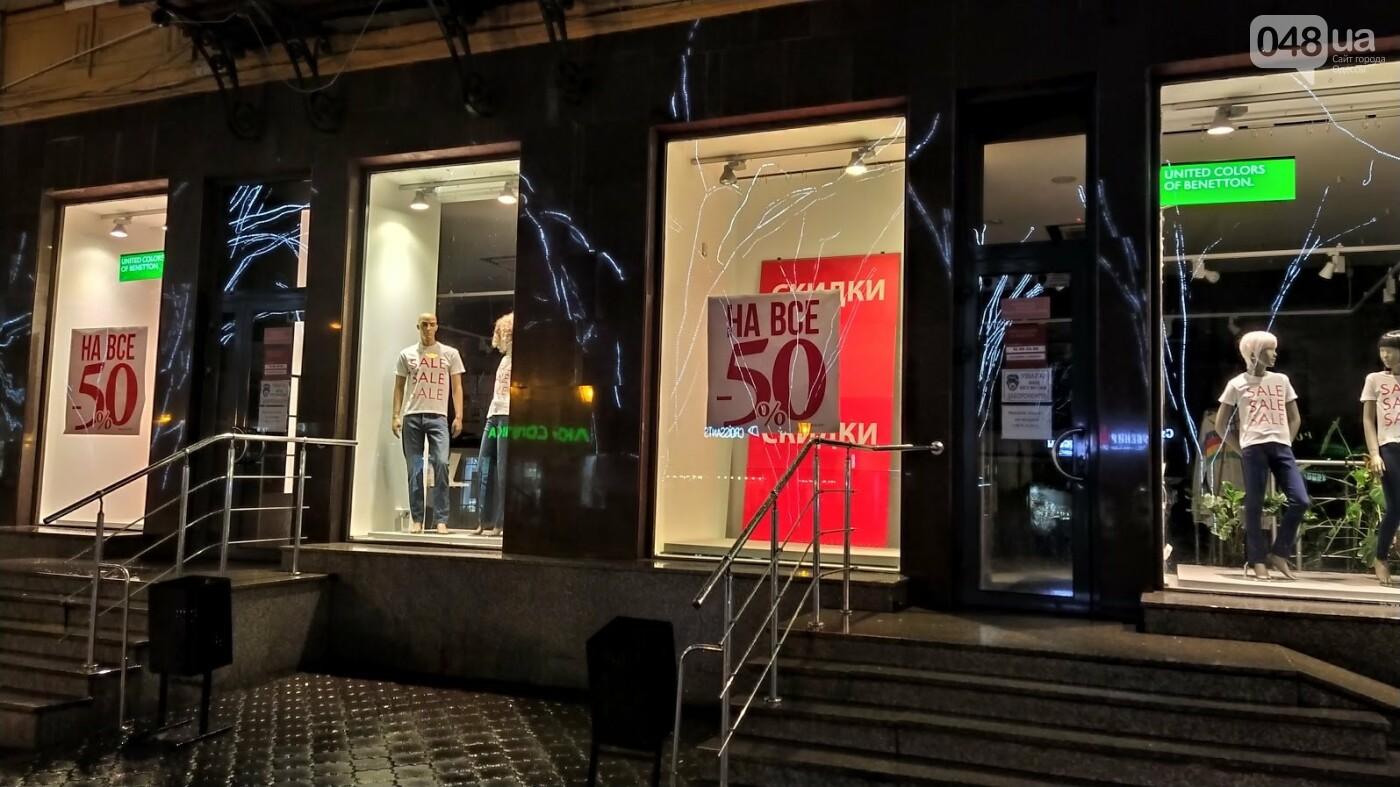 Локдаун в Одессе: как соблюдают правила карантина в центре города,- ФОТО, фото-31, ФОТО: Александр Жирносенко