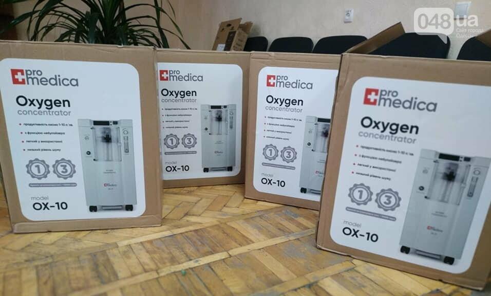 Ритейл против коронавируса: украинские больницы получили от «АТБ» сотню новейших кислородных концентраторов, фото-1