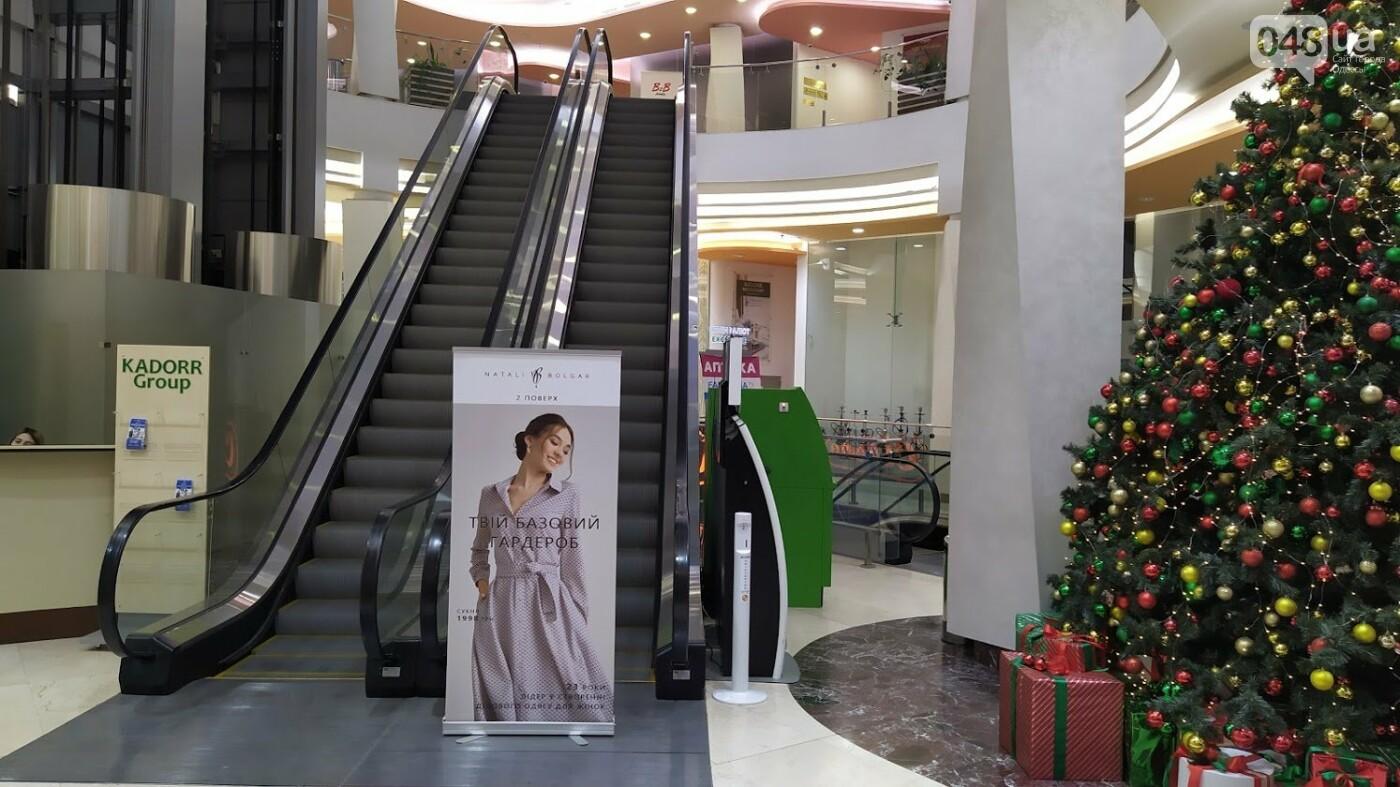 Пятый день локдауна в Одессе: как работают торговые центры, - ФОТОРЕПОРТАЖ, фото-28, ФОТО: Александр Жирносенко